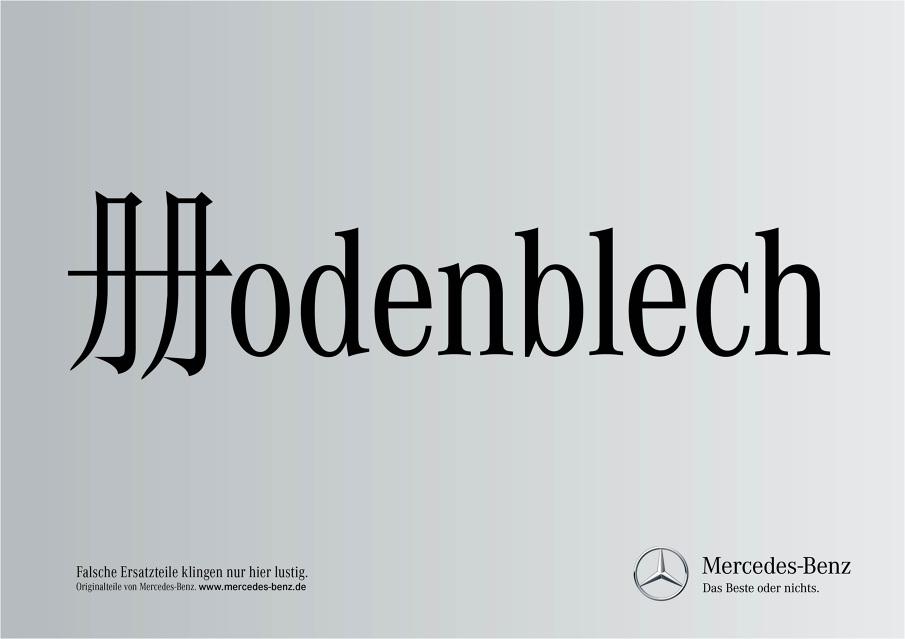 mercedes benz das beste oder nichts logo